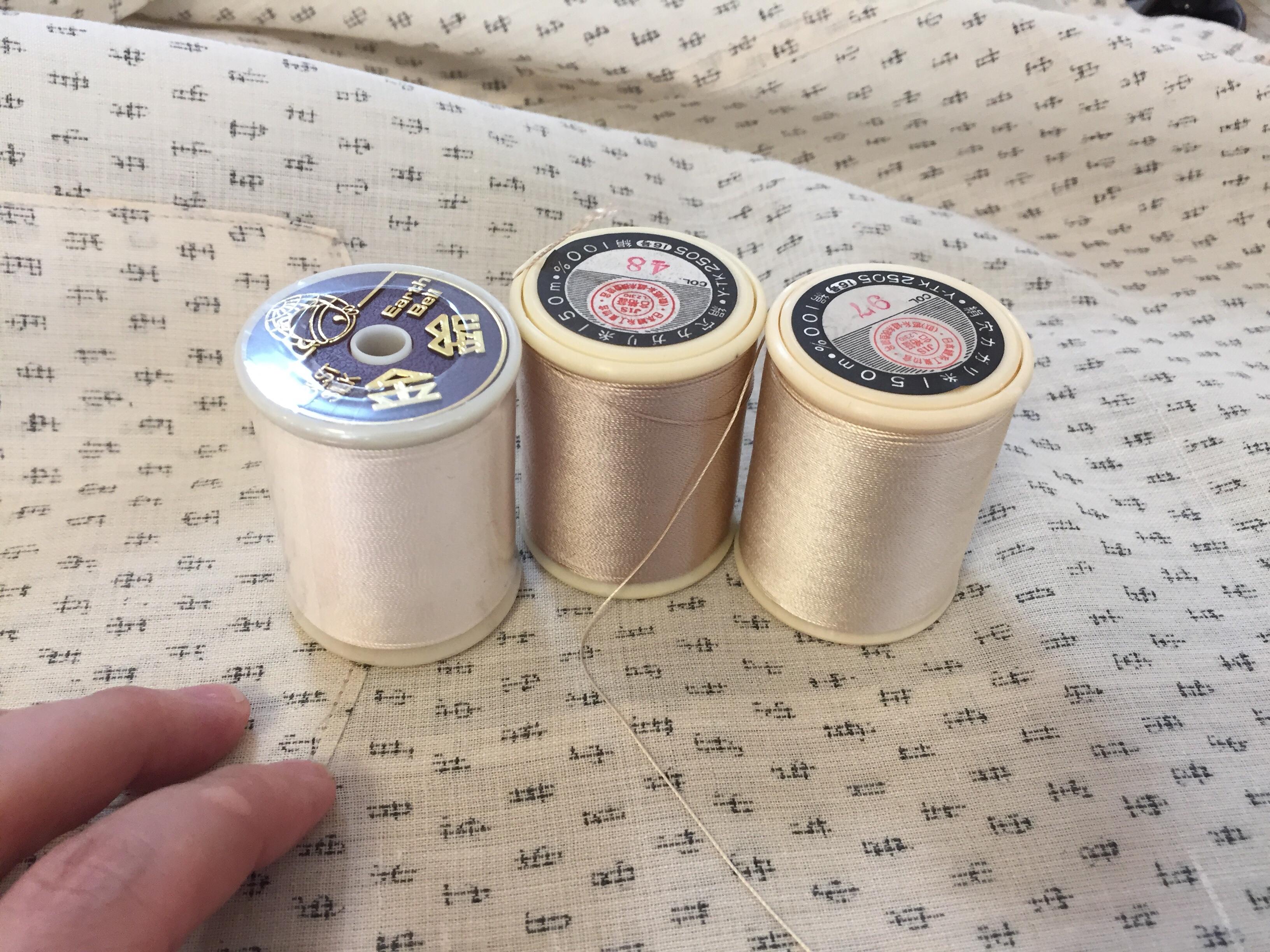 絹穴かがり糸